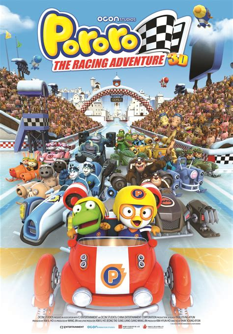 film kartun anak laut pororo the racing adventure kartun korea yang cukup