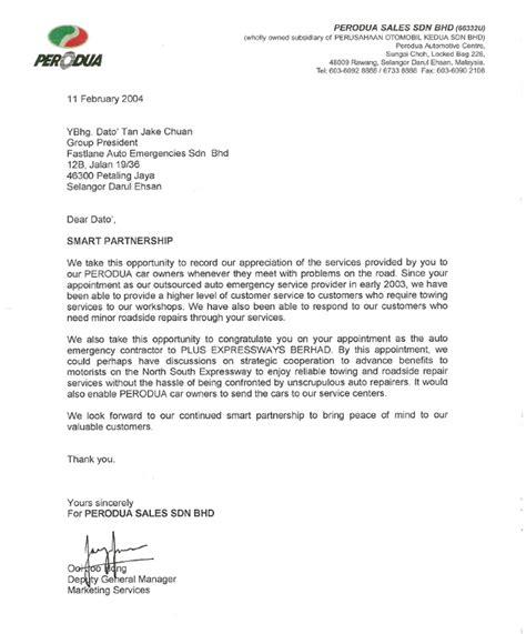 appreciation letter to distributor fastlane