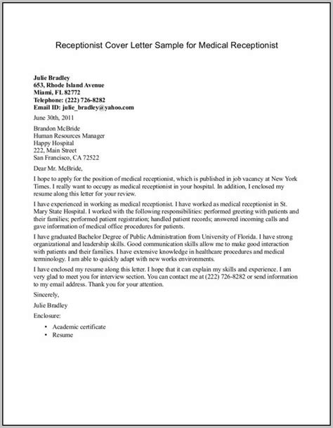 sle cover letter for apostille request cover letter