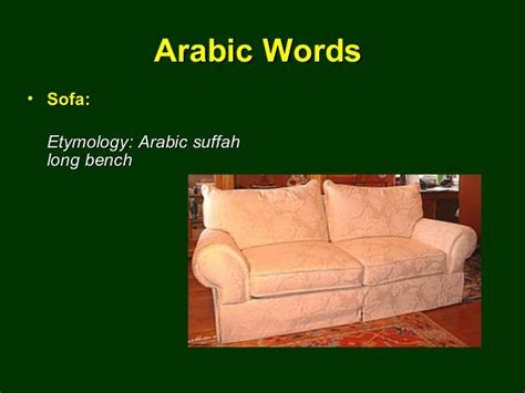 arabic word for bench contributions of islam to civilization