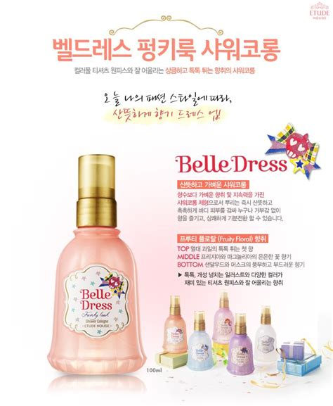 Etude Jakarta 1000 images about etude house perfume on