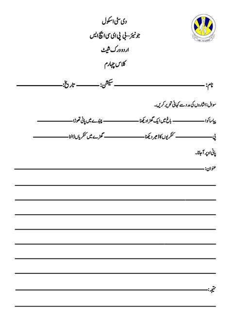 Worksheets For Class 3 by The City School Worksheet For Class 4 Science S S T