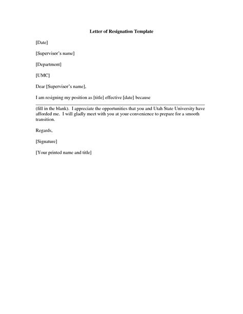 simple letter of resignation template resume exles templates format resignation template