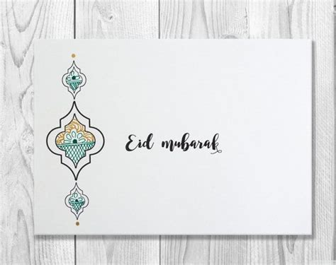 Eid Card Template by Eid Mubarak Card Eid Greeting Card Happy Eid By