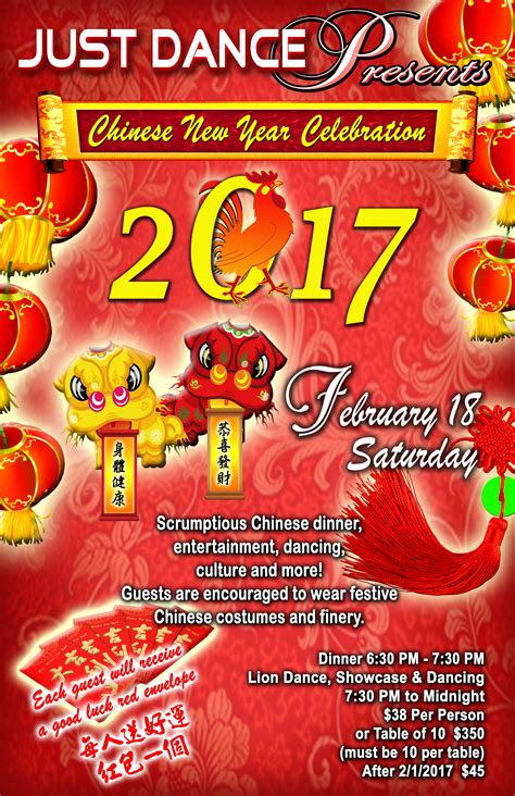 new year festival 2017 special events