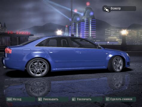 audi rs4 speed need for speed carbon audi rs4 nfscars