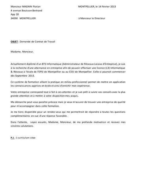 lettre motivation ecole informatique - Modele de cv