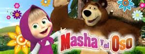 colorear borrar masha el oso tapimovil mundo manias 140 0 mundo manias