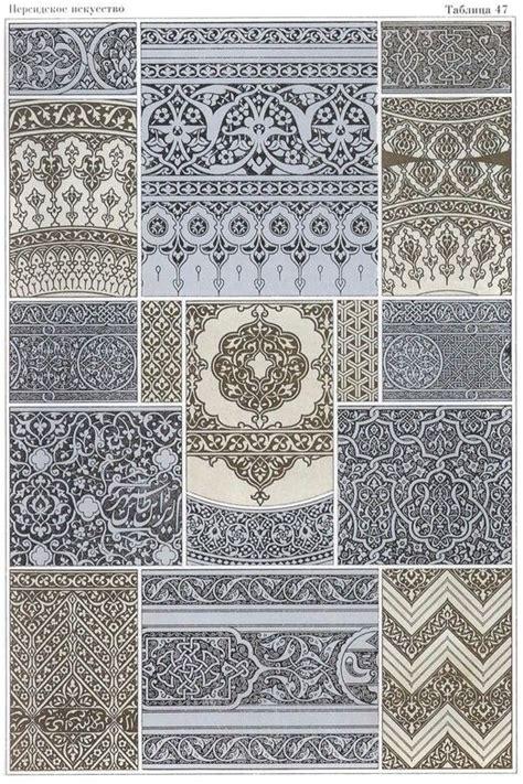 islamic motif pattern 123 best islamic motifs and patterns images on pinterest