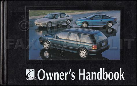 online car repair manuals free 1994 saturn s series parking system 1994 saturn owner s manual original 1st edition