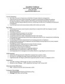 hr manager resume sle