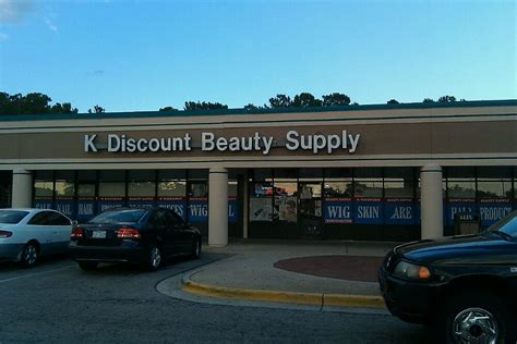 S Kitchen Capital Blvd by K Discount Supply Cosmetics Supply