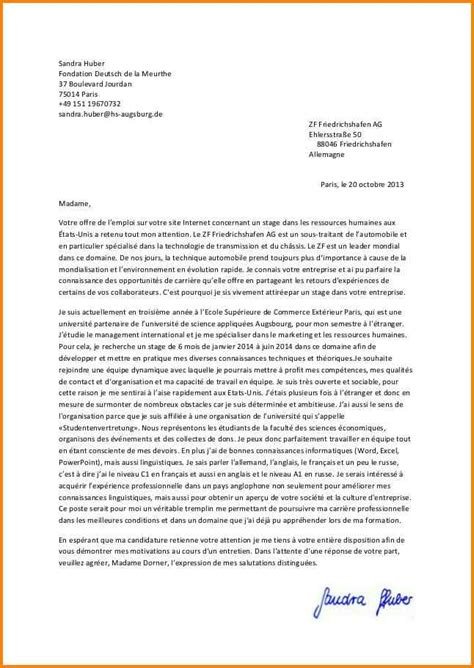 Lettre De Motivation Stage 1 Mois 5 Lettre De Motivation Stage Journalisme Format Lettre