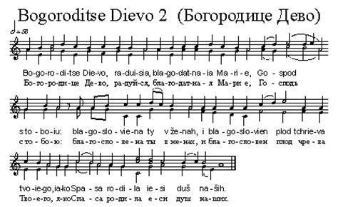 veni sancte spiritus testo cantus mundi bogoroditse dievo 2 богородице дево taiz 233