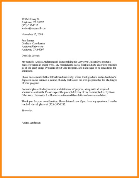 Citrix Administration Cover Letter by Citrix Administrator Cover Letter Fungram Co