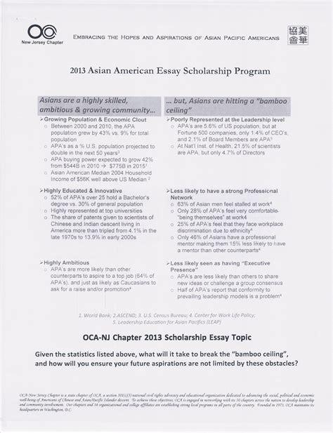 Asian American Essay by 2013 Asian American Essay Scholarship Program 187 Oca New Jersey Chapter