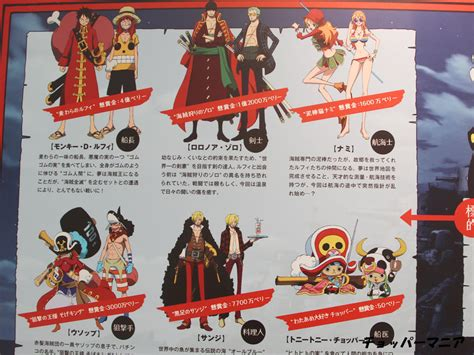film one piece add anime one piece film z seite 7 one piece anime pirateboard
