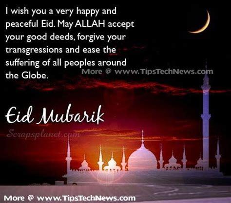 77 best images about ramadan mubarak on pinterest eid