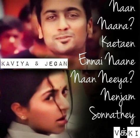 tamil movie song quotes images 17 best ideas about tamil songs lyrics on pinterest