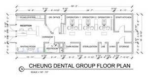 dental office floor plans free dental office floor plan design dental office design