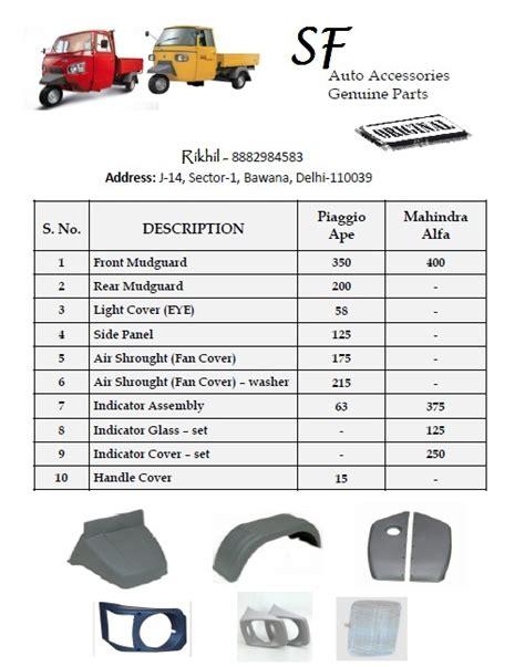bajaj auto price list auto parts icrystal student chair stadium seats