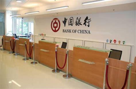 bank of china deutschland bank of china niederlassung frankfurt 中国银行 德国
