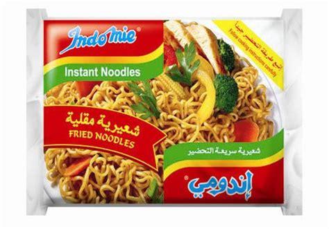 amazon indomie image gallery indomie noodles
