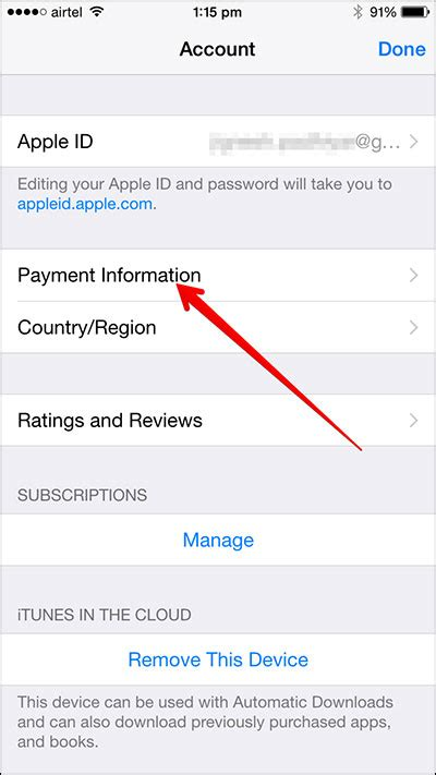 yahoo email verification required iphone stop quot verification required quot when installing free apps on
