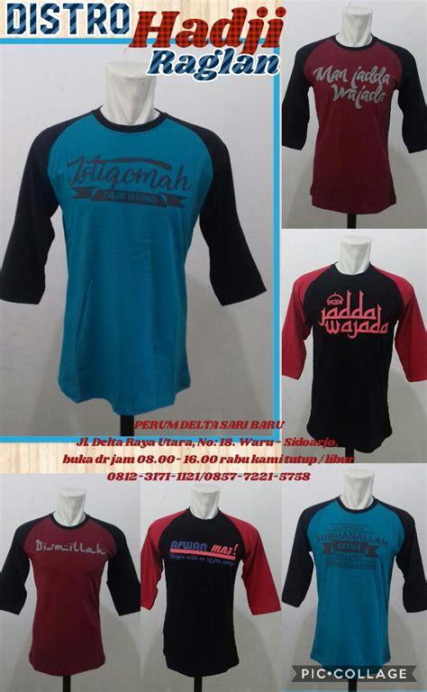 Baju Kaos Distro Anak Wazo Update pusat kulakan kaos distro hadjie raglan dewasa murah 30ribu peluang usaha grosir baju anak