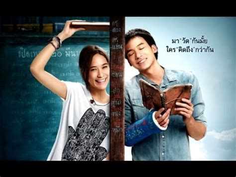 film semi eng sub trailer the teacher s diary ค ดถ งว ทยา thai movie 2014