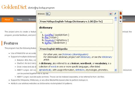 telugu to english dictionary free download full version pdf english to telugu dictionary for download portraitdread