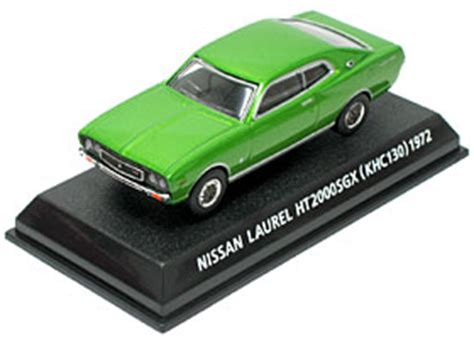 Diecast Nissan Laurel Ht2000sgx 1972 White 1972 honda z gss related infomation specifications weili