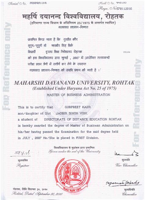 Distance Learning Mba From Mdu Rohtak by Mdu Original Degree For Reference Picture To Pin On