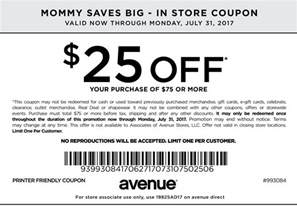 Store Discount Code Printable Coupons In Store Coupon Codes