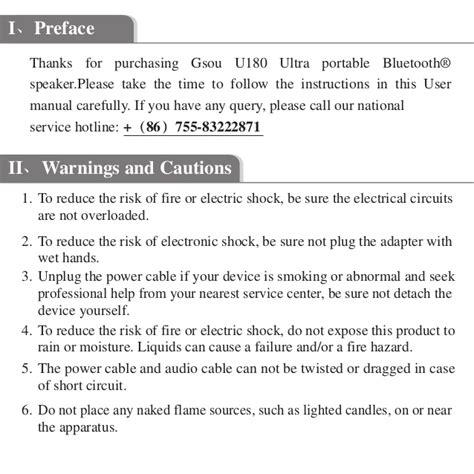 The Manual Of Speaking gsou u180 bluetooth speaker user manual