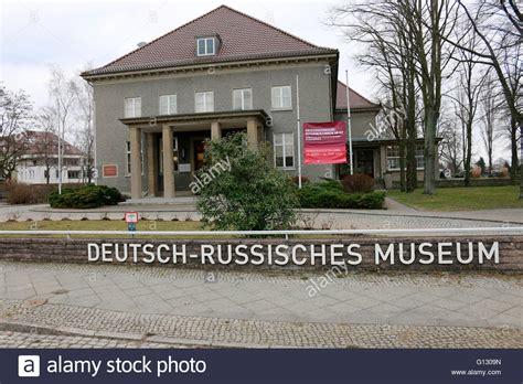deutsche bank biberach stockfotos bilder alamy