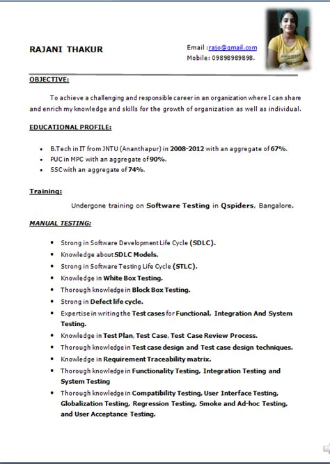 Simple Resume Sle Format by Simple Resume Formats