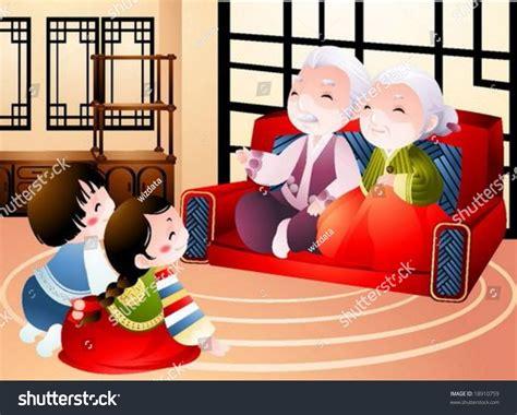 korean happy new year stock vector illustration 18910759