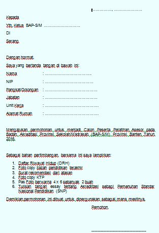 contoh surat lamaran calon asesor akreditasi ban bap s m serba serbi guru