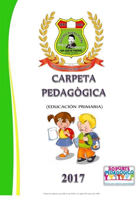 modelo de carpeta pedagogica de educacion secundaria 2016 carpeta pedagogica educacion inicial 2014 carpeta