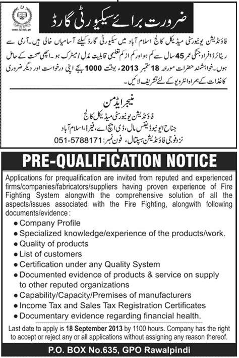 foundation islamabad 2013 accounts foundation college islamabad for