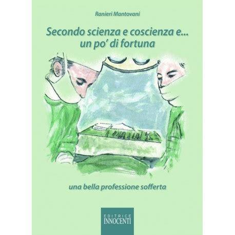 Un Po Di Fortuna by Secondo Scienza E Coscienza E Un Po Di Fortuna