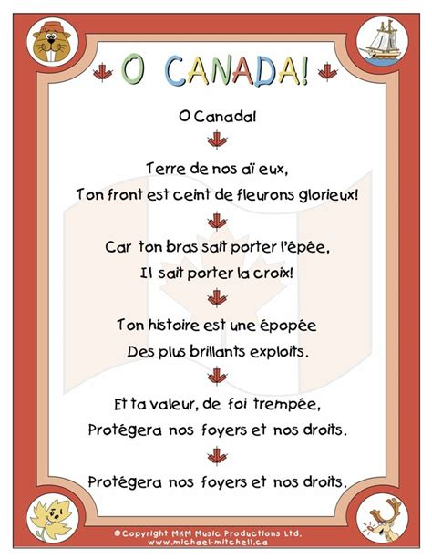 o canada lyrics printable version o canada french cranston music