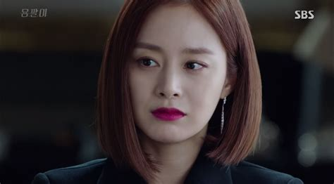 My House Plans by 5 Stunning Makeup Looks From Quot Yong Pal Quot Soompi