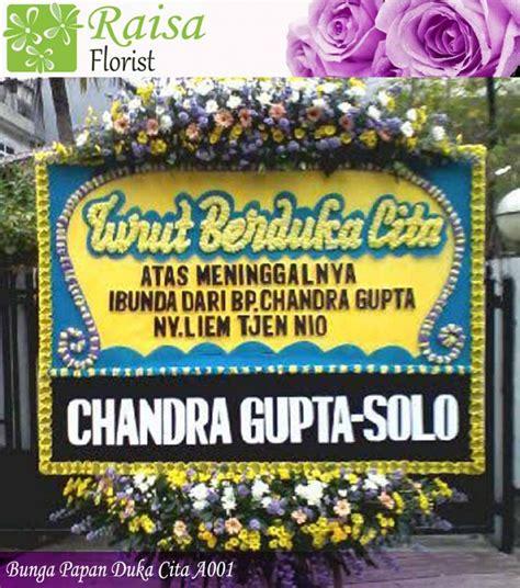 Bunga Papan Duka Cita 8123167374 bunga papan duka cita a001 raisa florist
