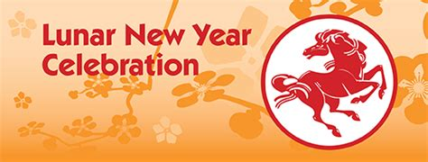 lunar new year banner events archive page 8 of 37 children s discovery