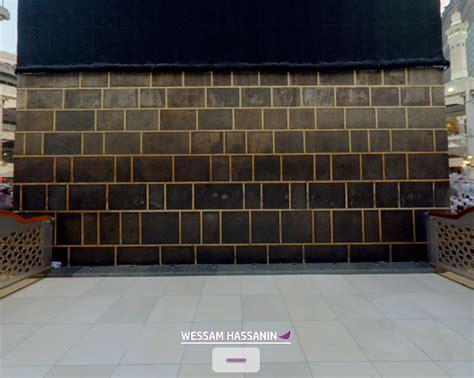 wallpaper dinding kabah  gambar islami