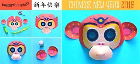 new year monkey masks templates new year monkey mask 2016 year of the monkey