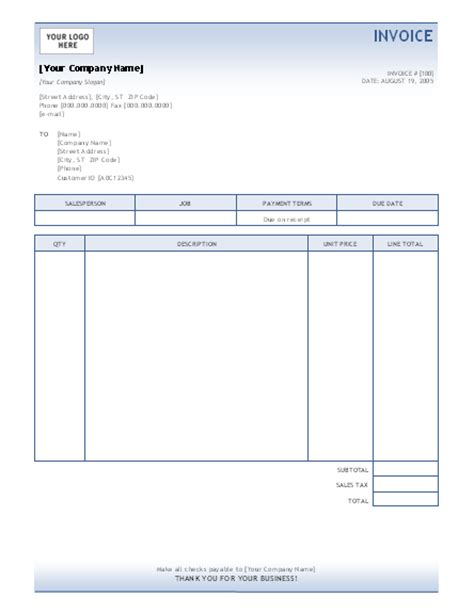 Free Ms Word Invoice Template invoice template invoices ready made office templates