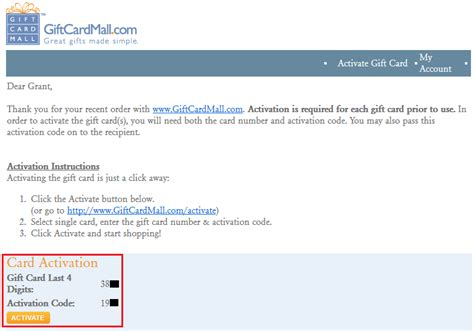 Gift Card Activator - gift card mall gcm is now emailing activation codes